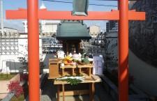 お稲荷さん お火焚き祭祭壇