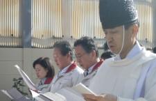 祝詞の奉唱