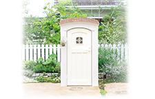 玄関横やアプローチなどの省スペースにも置けるおしゃれな小型物置「カンナシュガー」を発売