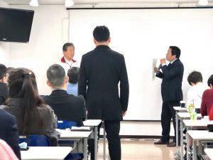 会社見学会〈中国盛和塾さま〉