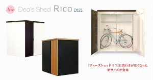 Rico D125